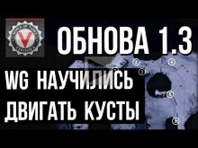 Линия Маннергейма в патче 1.3 / ТОТАЛЬНЫЙ ДЕФ! СТ/ТТ страдаю