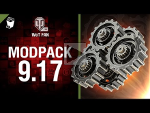 ModPack для 9.17 версии World of Tanks от WoT Fan