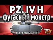 Pz.Kpfw. IV Ausf. H — Фугасный монстр ЗАТАЩИЛ бой