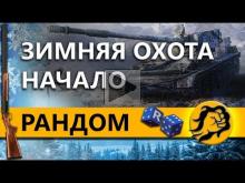 В ПУТЬ ЗА СУ— 130ПМ. Новая советская премиум ПТ— САУ.
