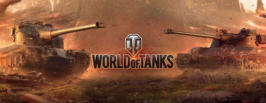 Турниры по World of Tanks