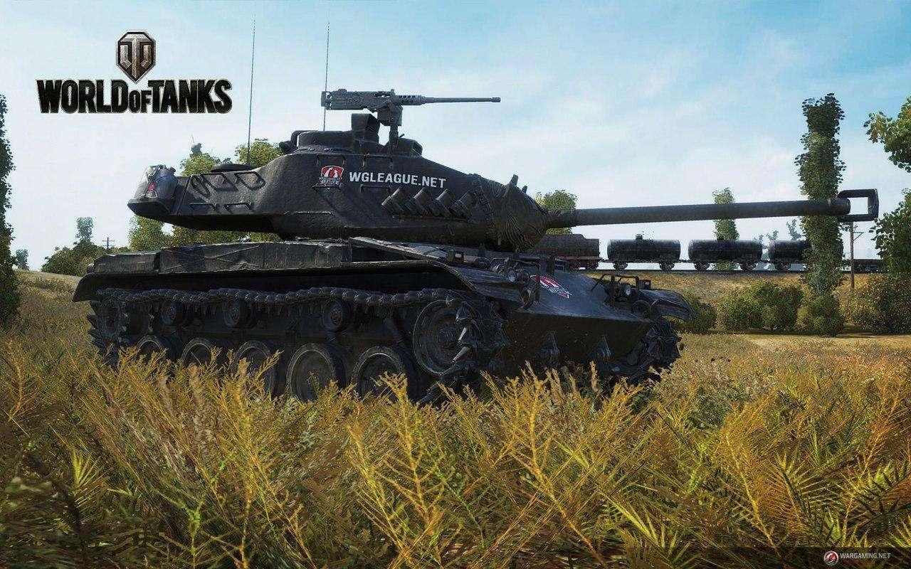 M4190GF leKpz M 41 90 mm: Немецкий Бульдог 0.9.14.1