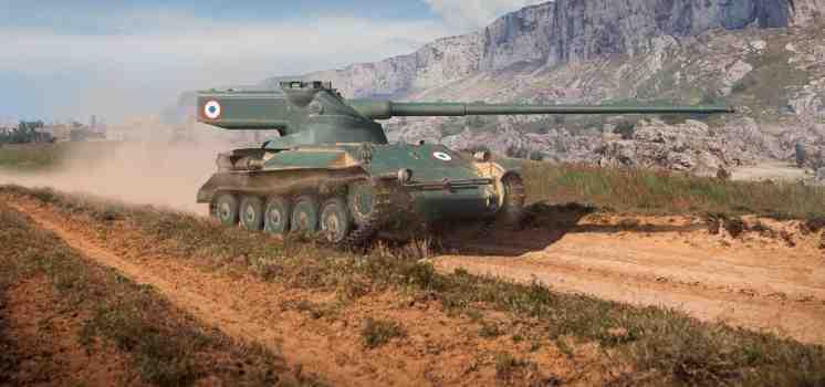 AMX 13 57 в продаже: только два дня