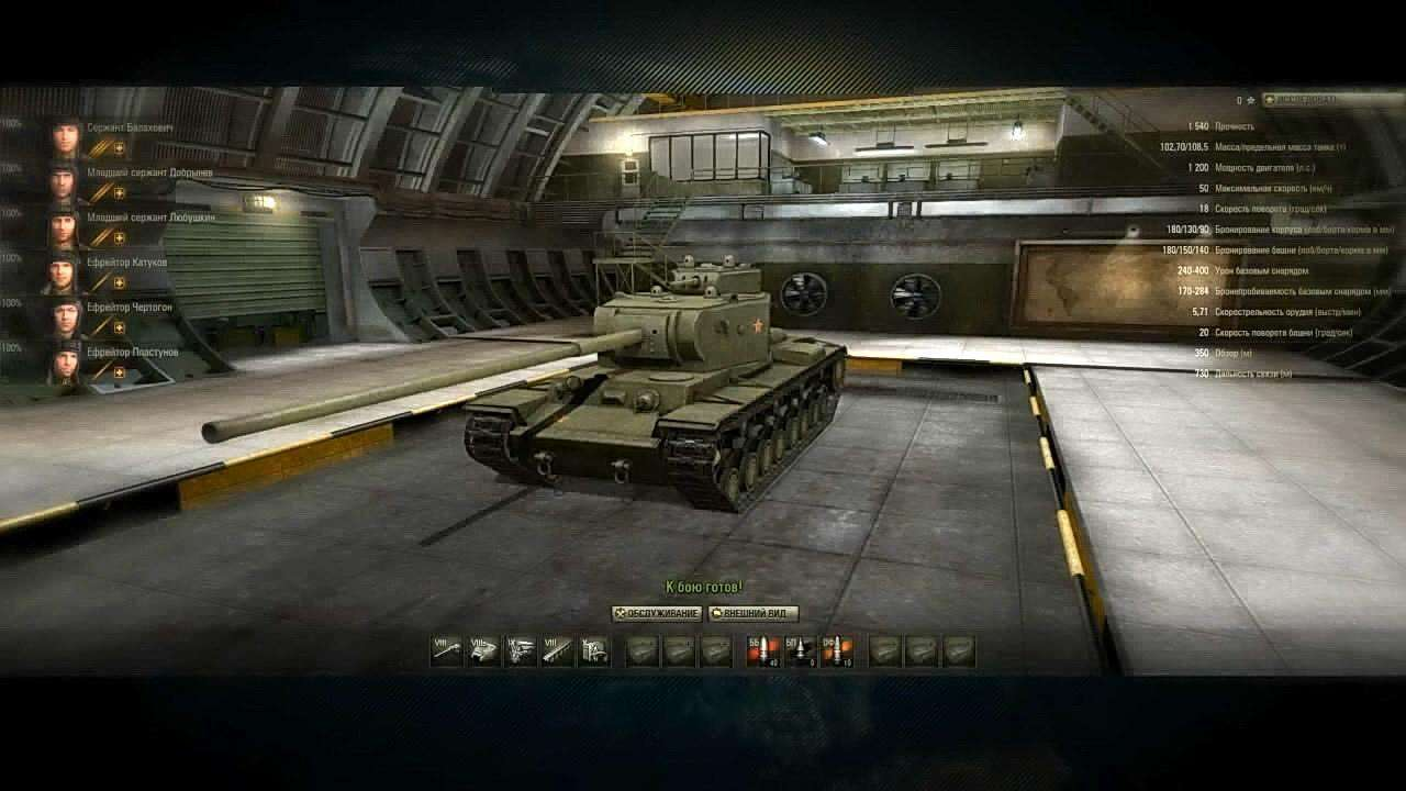 wot how to play heavy tanks