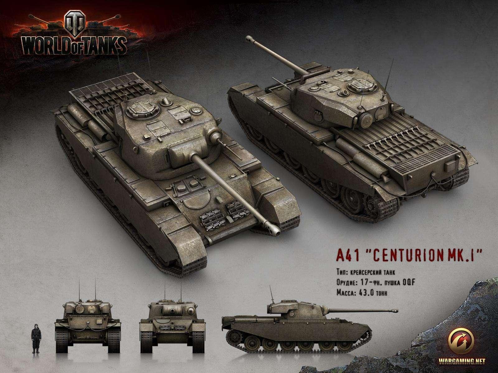 A 43 Wot screens from wot-news - medium tanks - world of tanks