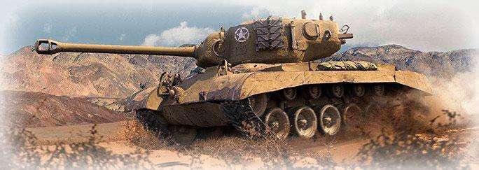 T26E5: универсальный американский солдат