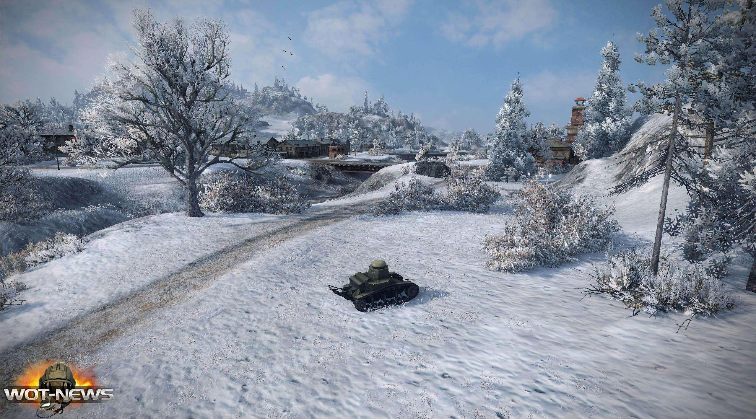 Белогорск 19