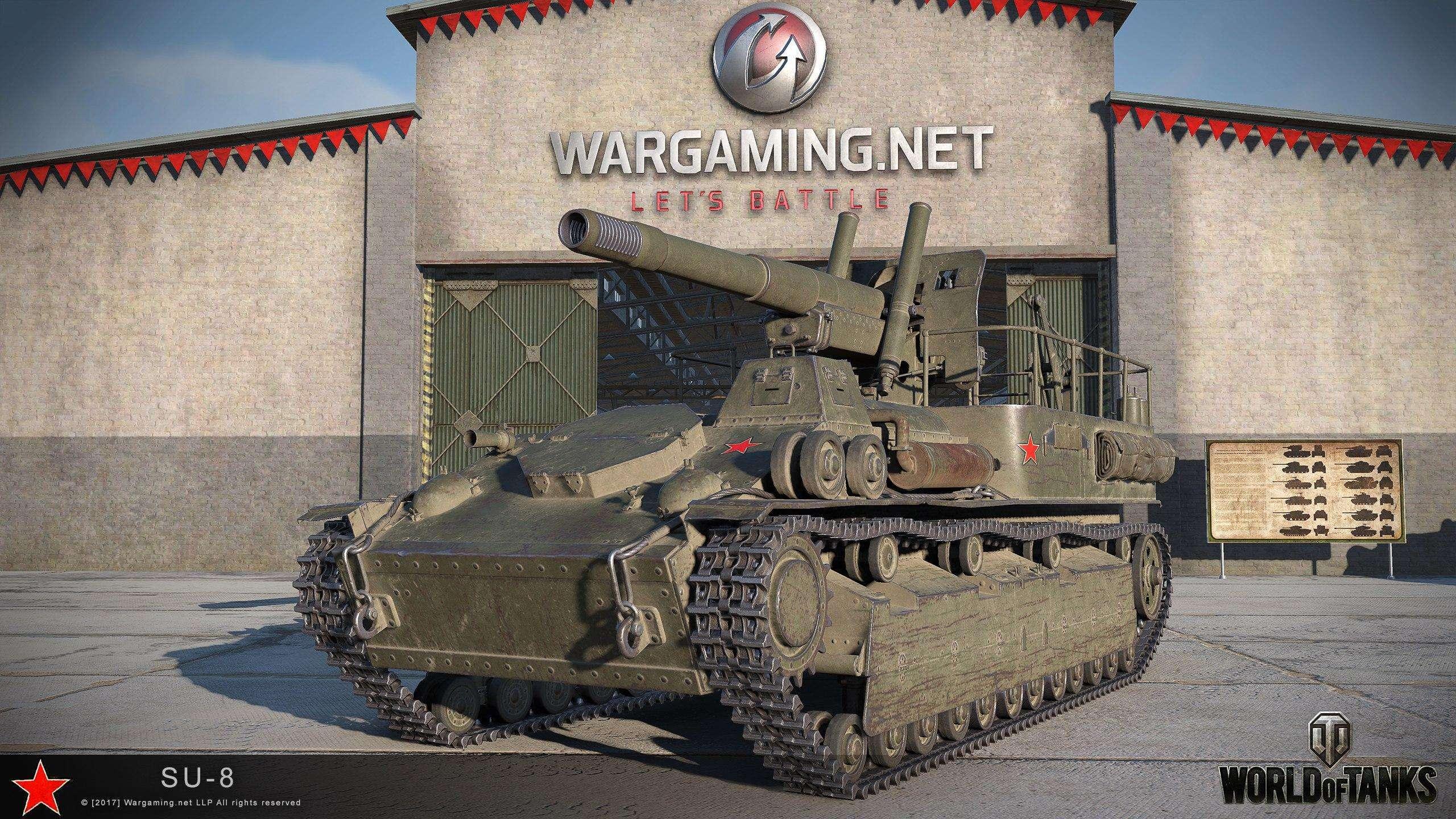 СУ-8 - Танки с World of Tanks