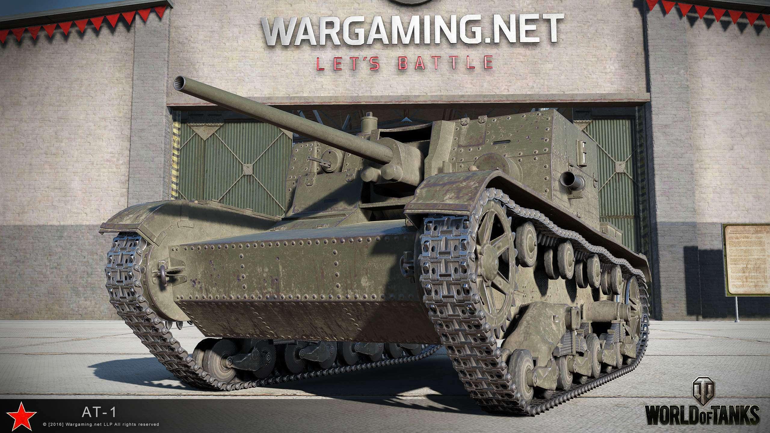 АТ-1 - Танки с World of Tanks