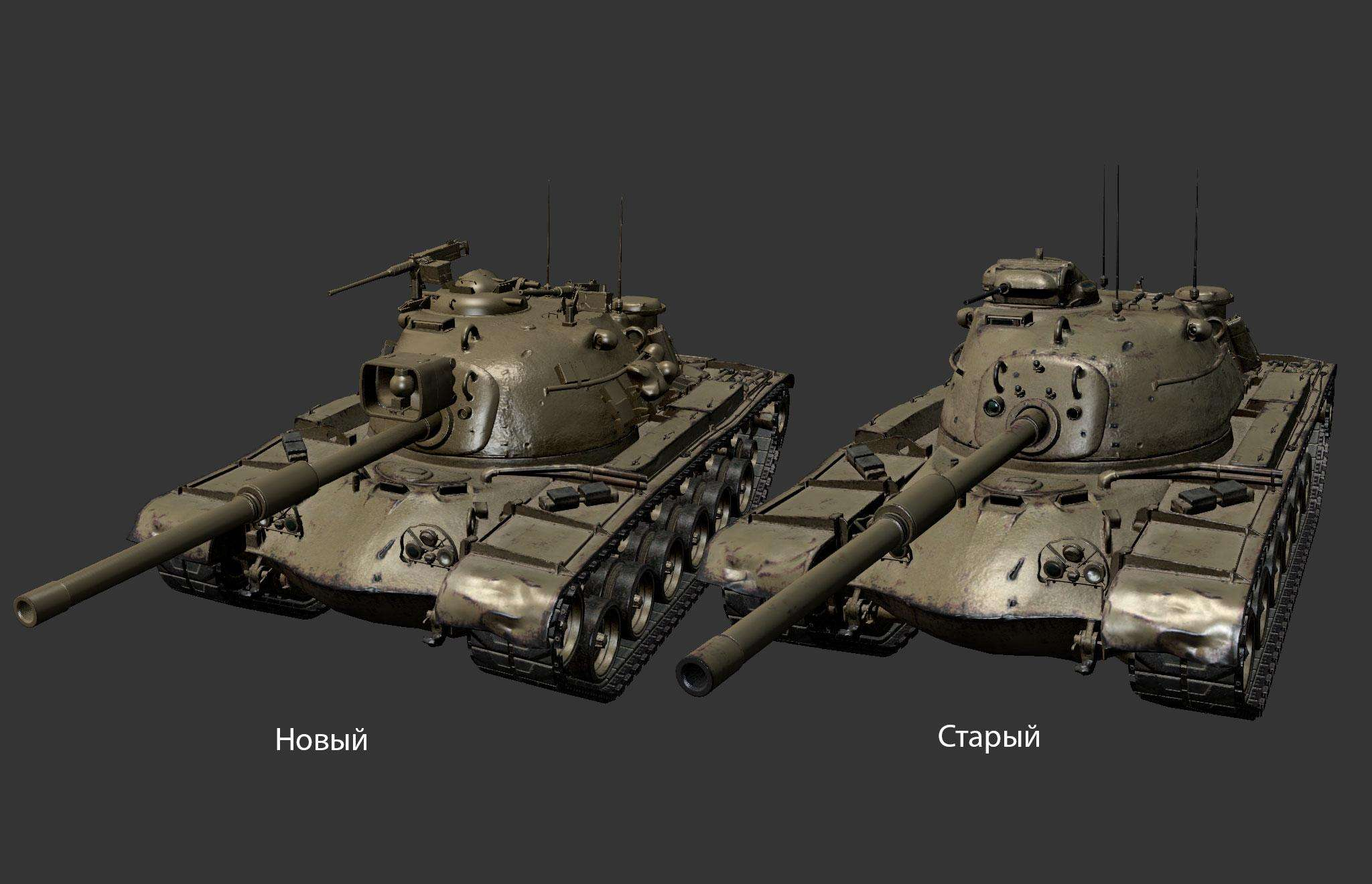 World of cartoon tanks lenov ru