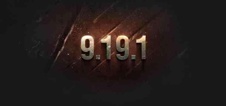 11 июля вышло обновление 9.19.1