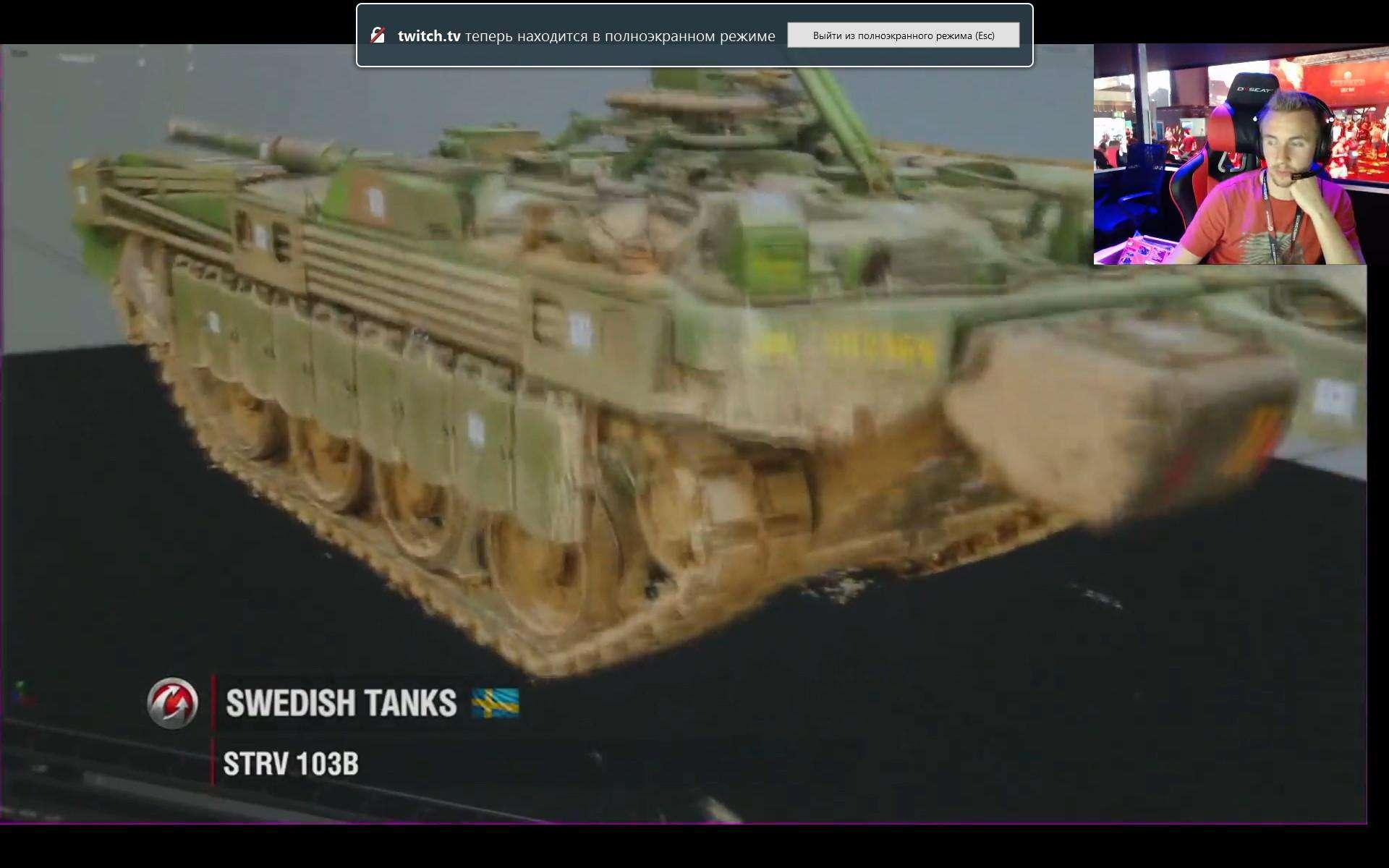 world of tanks tankopedia
