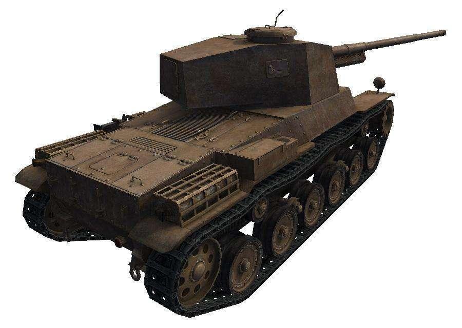 Chi Nu (Japan tank)