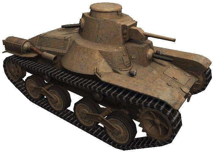 Ha Go (Japan tank)