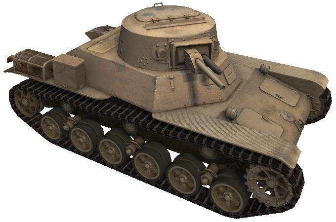 Ke Ni (Japan tank)