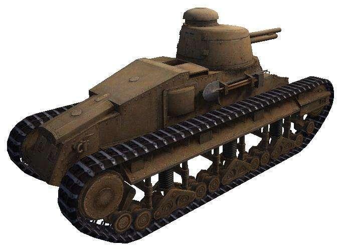 NC27 (Japan tank)