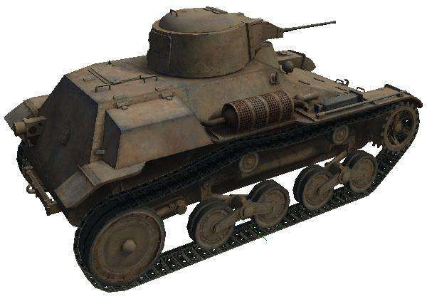 Te Ke (Japan tank)