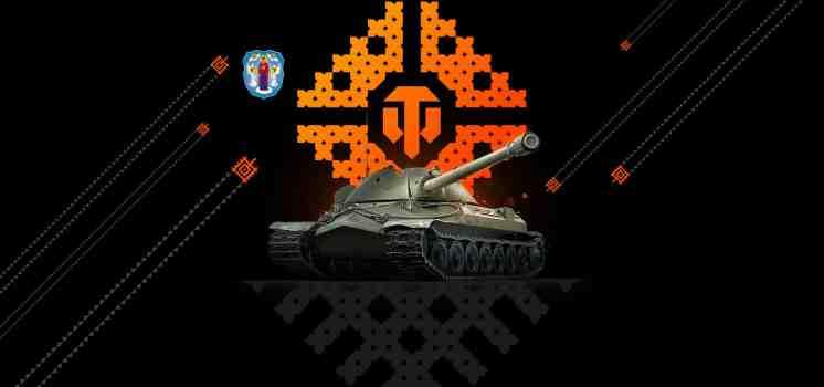 День танкиста — уже в это воскресенье