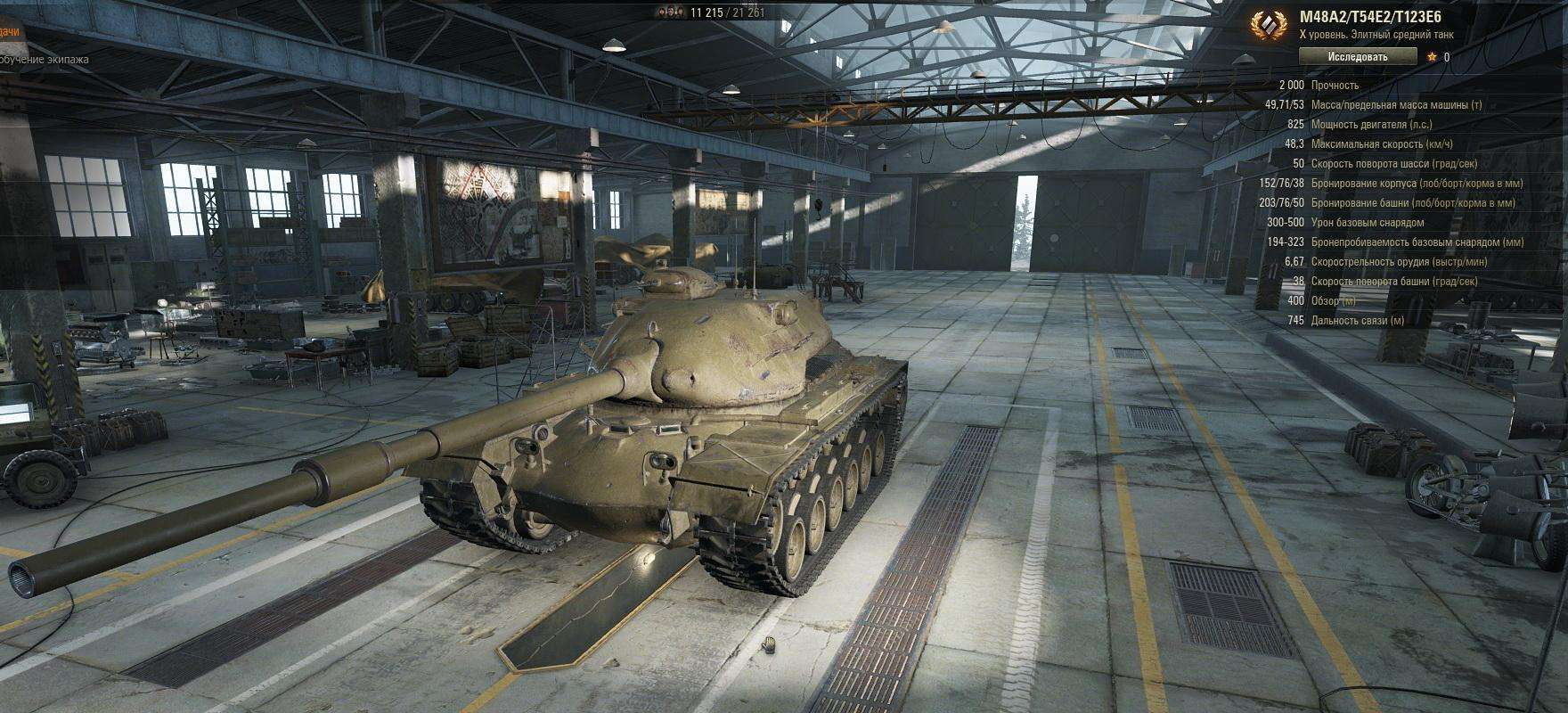 World of tanks сервер ru 10