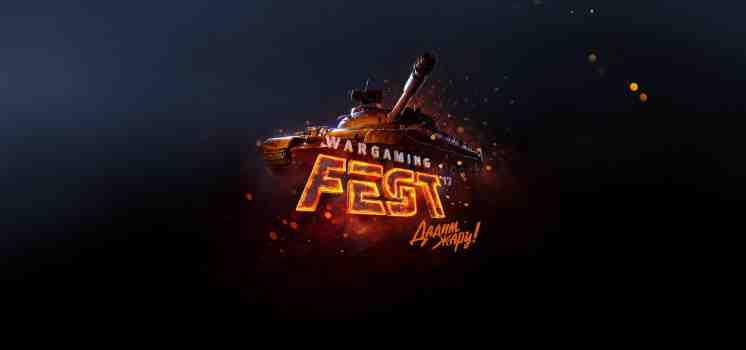 «Чёрная пятница»: скидка 30% на пакеты WG Fest 2017!