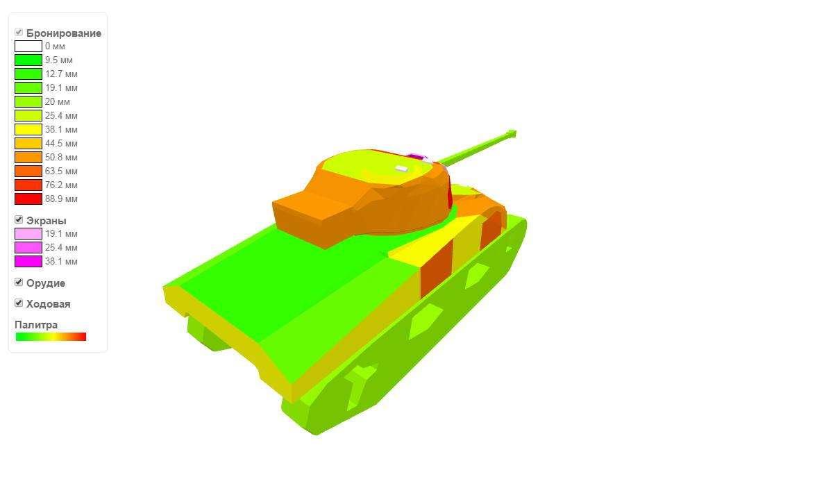 схема бронирования vk2801