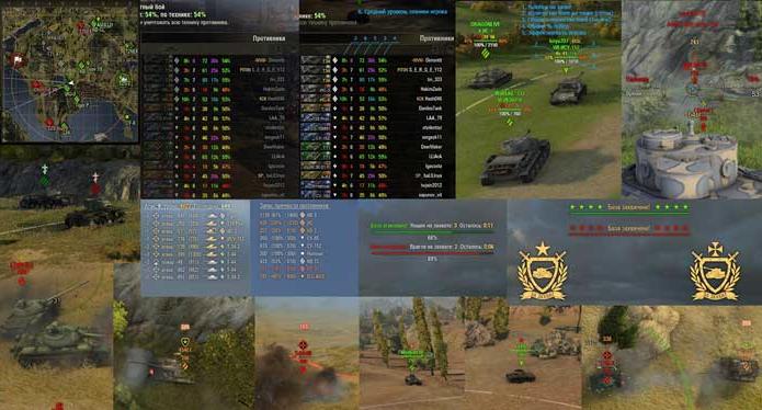 игры танки и фин