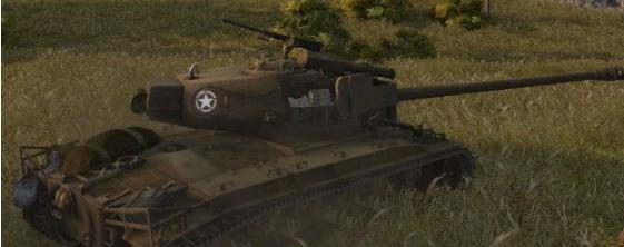 Американский средний танк t26e4 superpershing