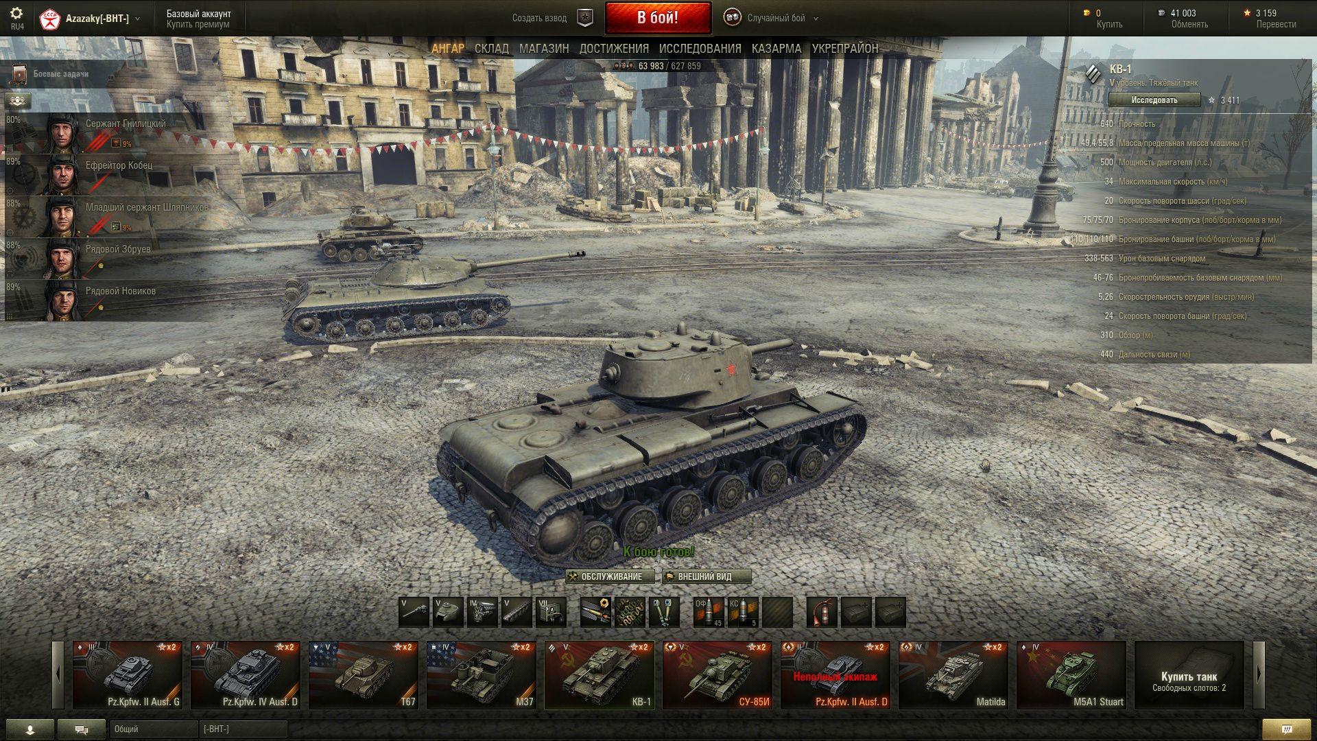 Wot мод при попадании в танк всплывает урон