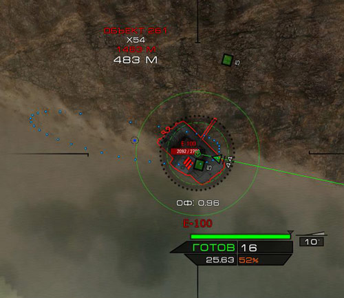[wot прицелы] прицелы taipan для world of tanks 0. 9. 3.